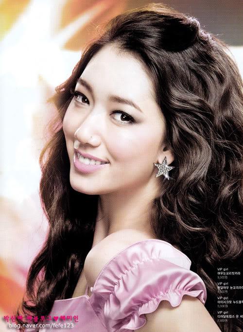 Park Shin Hye Callypsoo